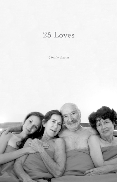 25 Loves Cover